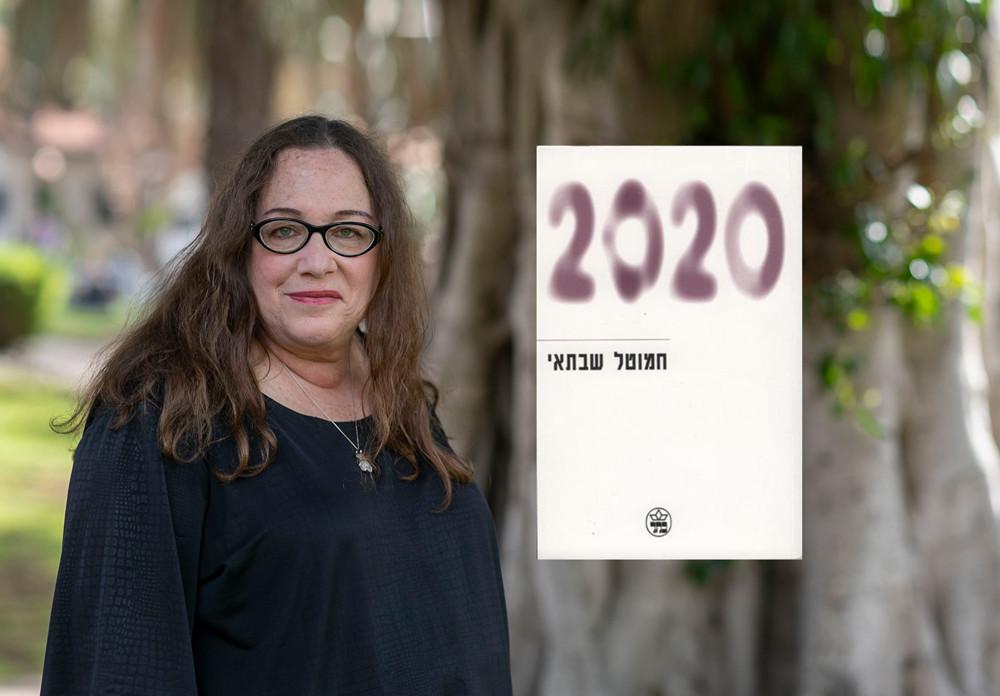 """A proorocit viitorul într-un roman SF, intitulat chiar """"2020"""". Romanul a fost publicat în 1987"""