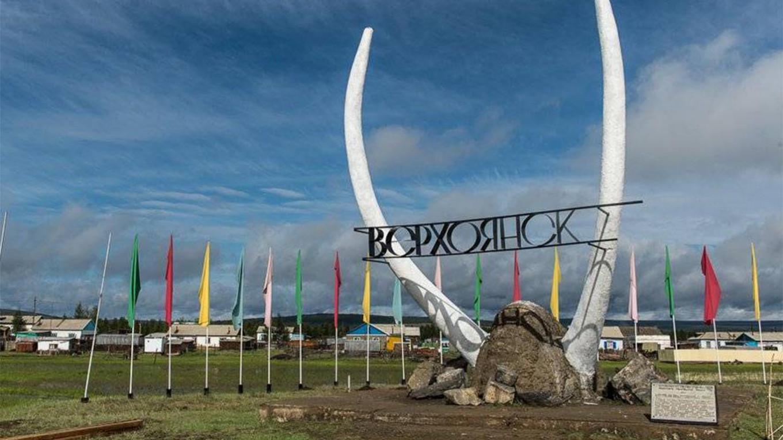 Breaking News! Temperatură record în Siberia! A bătut recordul din 1988