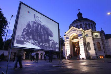 Noaptea muzeelor 2020. Ce măsuri anti COVID-19 impune Ministerul Culturii