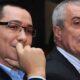 Breaking News! Pro România și ALDE fuzionează. Tăriceanu acuză PSD de blat politic