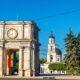 Alegeri anticipate în Republica Moldova
