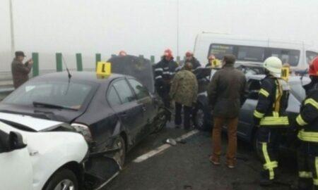 Accident cu 10 mașini pe Autostrada A1. Detalii de ULTIMĂ ORĂ despre starea victimelor