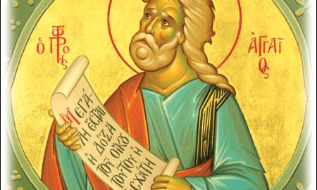 Calendar Ortodox, 16 decembrie. Ce sfânt sărbătorim în această zi
