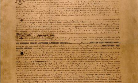 Document inedit. Codicele de Comerț al Țării Românești, două secole de existență a pieței de capital