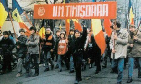31 de ani de la Revoluția din 1989! Manifestări cu participare publică restrânsă la Timișoara