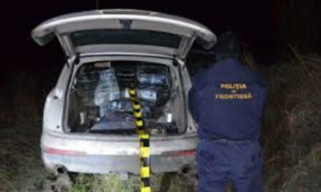 Focuri de armă la granița României. Poliția de Frontieră în alertă