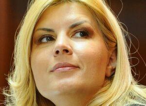 Alertă cu bomba la Curtea de Apel București! Procesul Elenei Udrea, întrerupt