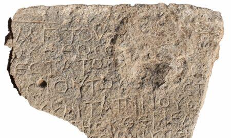 """Mesaj vechi de mii de ani descoperit în Israel. Toți creștinii trebuie să afle.""""Aceasta este prima dovadă"""""""