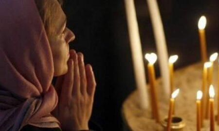 Rugăciunea pe care credincioșii trebuie să o rostească astăzi! Este miraculoasă și te poate feri de boli și păcate