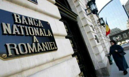 Memorandum semnat între BNR și Banca Națională a Moldovei