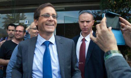 Israelienii și-au ales președintele! Este fiul unui fost politician de marcă