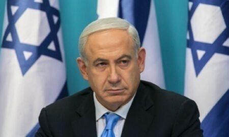 Adversarii lui Netanyahu au intensificat negocierile. Marele anunț trebuie făcut până la miezul nopții