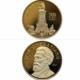 Vestea anului de la BNR! A fost lansată o nouă monedă de aur. Atenție, sunt doar câteva piese