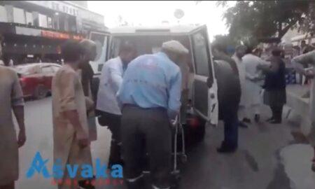 Atentat sinucigaș la Kabul